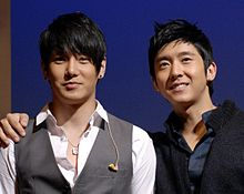 Fly to the Sky in 2008.jpg