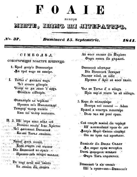 File:Foaie pentru minte, inima si literatura, Nr. 37, Anul 1841.pdf