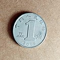 Foreign Country Coin 15.JPG