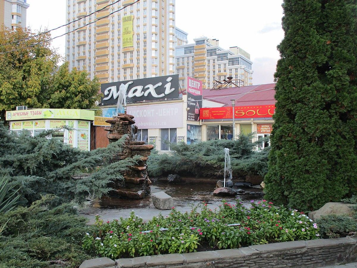 File Fountain At The City Center Krasnodar Jpg Wikimedia Commons