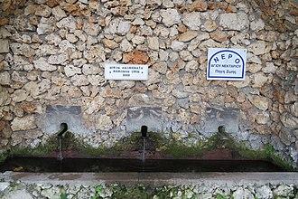 Nipson anomemata me monan opsin - Fountain named Pigi Zois (Source of Life)