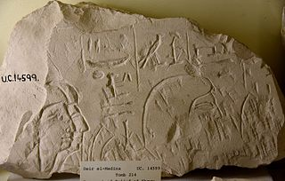 ancient Egyptian guardian in Deir el-Medina