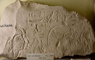 Deir el-Medina - Fragment of relief of Khawy, Servant in the Place of Truth. 19th Dynasty. From Tomb 214 at Deir el-Medina, Egypt. The Petrie Museum of Egyptian Archaeology, London