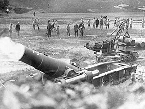 Battle of Hartmannswillerkopf - Image: French Heavy Mortar 1916 AWM H04494