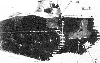 Type 2 Ka-Mi - SR I-Go experimental amphibious tank