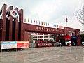 Fucheng, Mianyang, Sichuan, China - panoramio (29).jpg