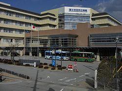 Fujiyoshida Municipal Hospital.JPG