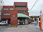 Fukaya Inaricho Post office.jpg