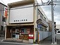 Fukuoka Tojin Post office.jpg