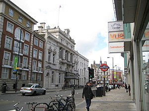 Metropolitan Borough of Fulham - Image: Fulham Broadway and Fulham Town Hall geograph.org.uk 864136