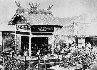 Shō Tai - Funeral of Shō Tai