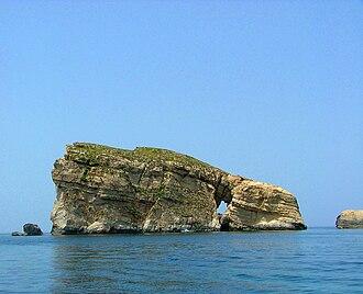 Fungus Rock - Image: Fungus rock