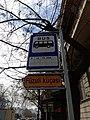 Fuzuli street.jpg