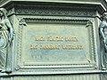 Güstrow Landesdenkmal für die Befreiungskrieger 1813–1815 2012-07-11 046.JPG