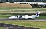 G-JECI DHC-8-402 Flybe BHX 29-09-16 (30950781572).jpg