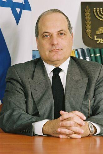 George Karra - Justice George Karra of the Supreme Court of Israel