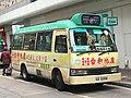 GS2354 Hong Kong Island 27 01-02-2018.jpg