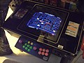 Game (2641943278).jpg