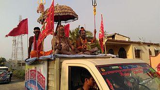 Bindudham - Ganga Baba, Ramnavmi, Binduham