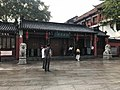 Gate of Jiangnan Examination Hall.jpg
