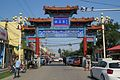Gate of Tiejiangying Village (20170601152739).jpg