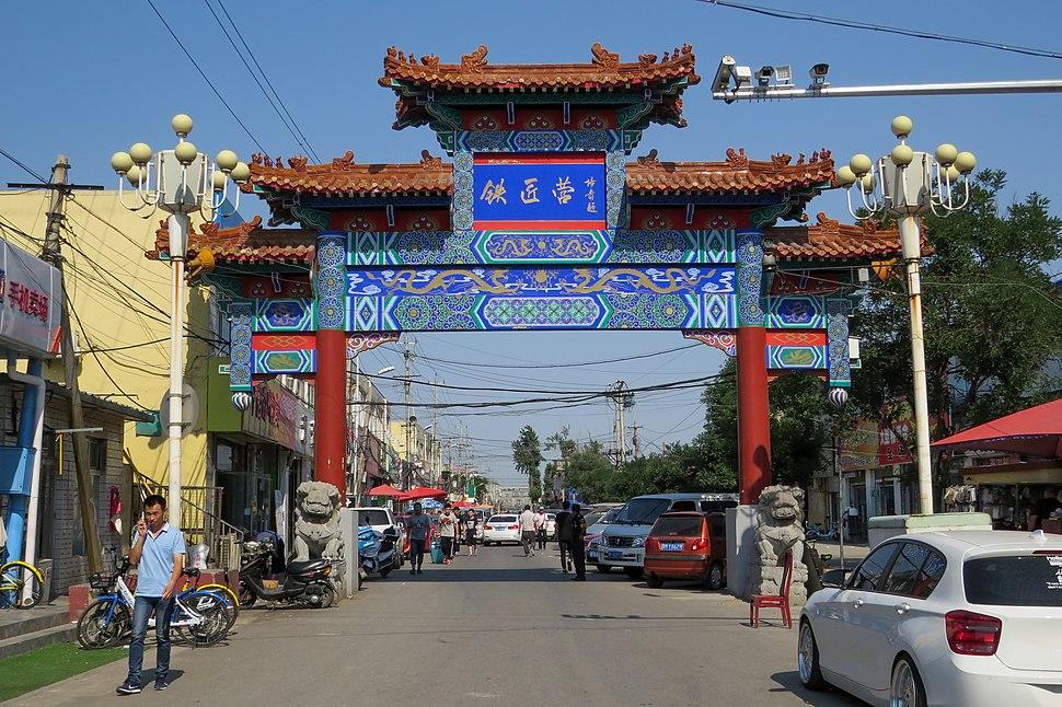 Gate of Tiejiangying Village (20170601152739)