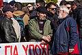 General strike Athens 18 February-12.jpg