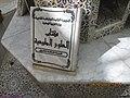 Ghardaia Algérie - panoramio (38).jpg