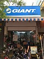Giant Bicycle Rental and Service in Fangliao, Pingtong Taiwan.jpg