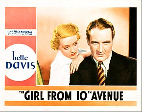 Description de l'image Girl From 10th Avenue lobby card.jpg.