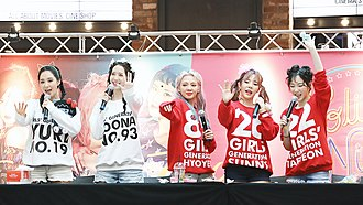 Oh!GG - Oh!GG at fansigning event in August 2017 From left to right: Yuri, Yoona, Hyoyeon, Sunny, Taeyeon