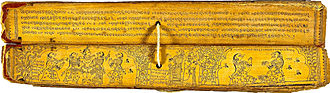 Hindu texts - Image: Gita Govinda (Song of the Cowherd) Manuscript LACMA M.71.1.33