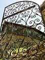 Glozhene-monastery-wrought-gate-2.jpg