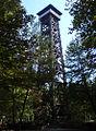 Goetheturm 1.jpg