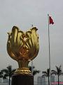 Gold bud flag.JPG