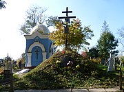 Gorokhiv Volynska-grave of victims of occupations-general view.jpg