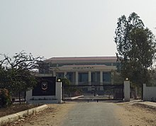 Government Technologial College, Shwebo.jpg