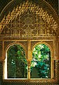 Granada, 1983 (7804620238).jpg