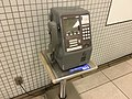 Gray pay phone in Tokyo area Apr 17 2019 10-05PM.jpeg