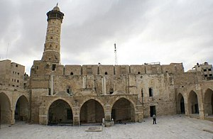 Great Mosque of Gaza - The courtyard and minaret of the mosque. Photo taken by Mohammed Alafrangi, 2007