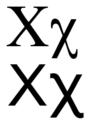Greek letter chi.png