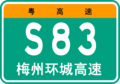 Guangdong Expwy S83 sign with name.png