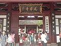 Guangxiaosi2.JPG