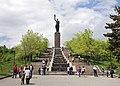 Gyumri - Mother Armenia.jpg