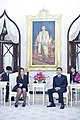 H.E.Mrs.Yael Rubinstein เอกอัครราชทูตรัฐอิสราเอลประจำป - Flickr - Abhisit Vejjajiva.jpg