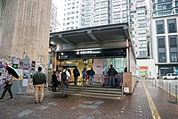 HKU Station 2020 03 part6.jpg