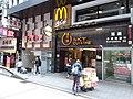 HK 上環 Sheung Wan 德輔道中 Des Voeux Road Central 龍記大廈 Loon Kee Building 星月樓 Sky Cuisine Restaurant n EasyPass FX shop McCafe January 2019 SSG.jpg
