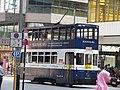 HK 西環 Sai Ying Pun 德輔道西 Des Voeux Road West train 96 body ads Sansiri October 2017 IX1 Under Training Not in Service 02.jpg