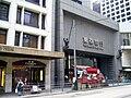 HK BankOfEastAsia HeadOffice.JPG