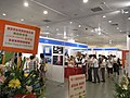 HK CWB 香港中央圖書館 HKCL 聯校科學展覽 Joint School Science Exhibition hall show interior Aug-2010.JPG